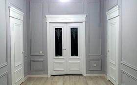 5-комнатный дом, 250 м², 5 сот., Айтеке би — Колбасшы за 54 млн 〒 в Таразе