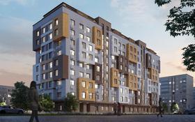 3-комнатная квартира, 127.1 м², 5/10 этаж, Гагарина за 68.7 млн 〒 в Алматы, Бостандыкский р-н