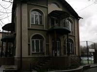 Офис площадью 320 м²