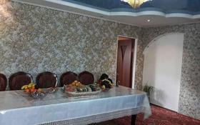 4-комнатный дом, 130 м², 10 сот., Богенбая 27/1 за 9.5 млн 〒 в Софиевке