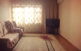 3-комнатная квартира, 71 м², 4/4 этаж помесячно, Толе би 71 за 100 000 〒 в Таразе