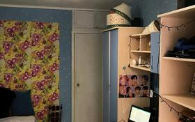 3-комнатная квартира, 58 м², 2/4 этаж, мкр №5 17 за 22 млн 〒 в Алматы, Ауэзовский р-н