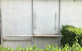 Киоск площадью 9 м², Еркин Берликожанова 65 за 450 000 〒 в Талдыкоргане