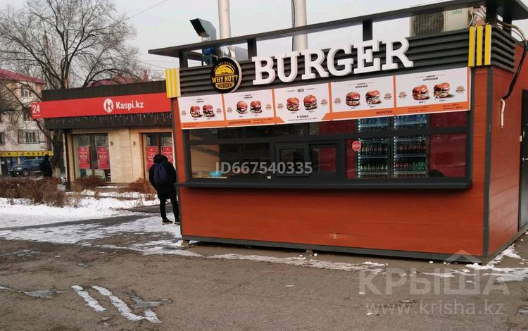 Киоск под готовый бизнес: Фаст фуд за 5 млн 〒 в Алматы