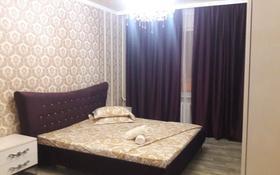 2-комнатная квартира, 70 м², 3/5 этаж посуточно, Привокзальный-3 15 за 6 000 〒 в Атырау, Привокзальный-3