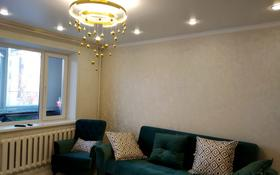3-комнатная квартира, 70 м², 3/9 этаж, Академика Маргулана — Естая за 22.5 млн 〒 в Павлодаре