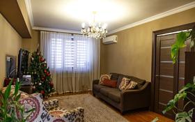 4-комнатная квартира, 77.9 м², 5/5 этаж, проспект Достык 117Б — Омаровой за 48 млн 〒 в Алматы, Медеуский р-н