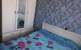 2-комнатная квартира, 38 м², 4/4 этаж посуточно, улица Сулейменова 16 — Желтоксан за 10 000 〒 в Таразе
