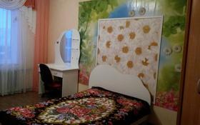 3-комнатная квартира, 60 м² посуточно, Пр. Независимости 3 за 14 000 〒 в Усть-Каменогорске