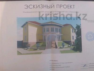 9-комнатный дом, 550 м², 20 сот., Бузык 20 за 115 млн 〒 в Есиль