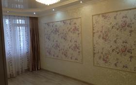 2-комнатная квартира, 52.6 м², 8/9 этаж, Сауран 12/1 за 25 млн 〒 в Нур-Султане (Астана), Есиль р-н