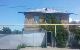 7-комнатный дом, 112 м², 5.9 сот., Бедренко 16а за 21 млн 〒 в Талгаре