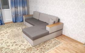 3-комнатная квартира, 47.5 м², 4/5 этаж, Маресева 90 — Абылхайр хана, Молдагулова за 9.5 млн 〒 в Актобе