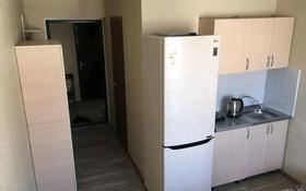 1-комнатная квартира, 16 м², 1/2 этаж помесячно, Шабал Бейсековой 9/5 за 60 000 〒 в Нур-Султане (Астана), Сарыарка р-н