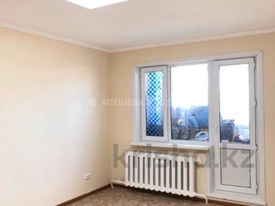 1-комнатная квартира, 33 м², 5/5 этаж, проспект Сарыарка за 9.7 млн 〒 в Нур-Султане (Астана), Сарыарка р-н