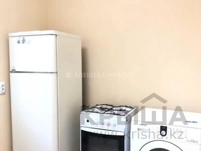 1-комнатная квартира, 33 м², 5/5 этаж, проспект Сарыарка за 9.7 млн 〒 в Нур-Султане (Астана), Сарыарка р-н — фото 2