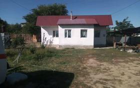 2-комнатный дом, 80 м², 10 сот., улица Харламова 54 А за 7 млн 〒 в Тургене