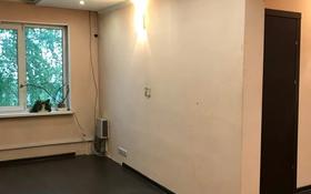 Офис площадью 149 м², Путевая 2, корпус 1 за 1 350 〒 в Усть-Каменогорске