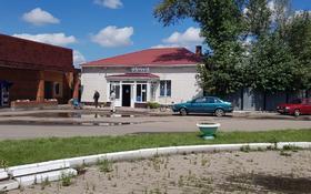 Магазин площадью 160 м², Поселок Шортанды, Советская 25а за 50 млн 〒