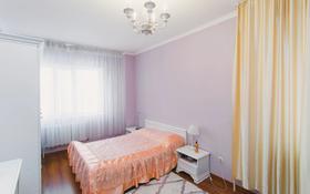 2-комнатная квартира, 60.6 м², 5/24 этаж, Байтурсынова за 20.3 млн 〒 в Нур-Султане (Астана)