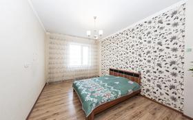 3-комнатная квартира, 94 м², 8/13 этаж, Сембинова 9 — Кенесары за 29 млн 〒 в Нур-Султане (Астана), Сарыарка р-н