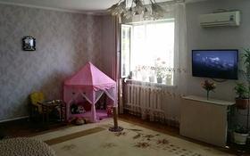 4-комнатный дом, 120 м², 6 сот., мкр Акжар 14 — Абдильдина за 33 млн 〒 в Алматы, Наурызбайский р-н
