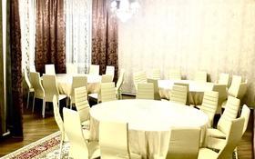 4-комнатный дом посуточно, 220 м², 10 сот., Гёте — Вавилова за 80 000 〒 в Кокшетау