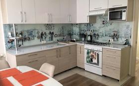 2-комнатная квартира, 70 м², 2/5 этаж посуточно, 12 микр 25 за 10 000 〒 в Таразе