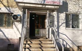 Магазин площадью 45 м², Юбилейный за 17 млн 〒 в Кокшетау