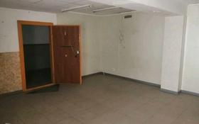 Магазин площадью 73 м², Горняков 15 за 9.5 млн 〒 в Экибастузе