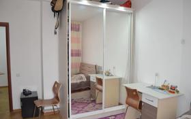 1-комнатная квартира, 47 м², 16/17 этаж, Жандосова за 22 млн 〒 в Алматы, Ауэзовский р-н