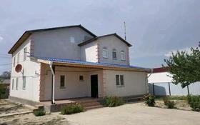 7-комнатный дом, 267 м², Сырым Датова 28 за 27 млн 〒 в Кульсары