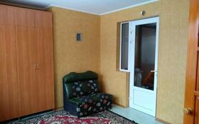 8-комнатный дом, 220 м², 10 сот., 8 Марта — Кусаинова за 49 млн 〒 в Кокшетау