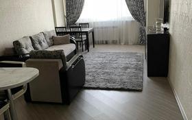 3-комнатная квартира, 102 м², 12/18 этаж помесячно, Навои 208 — Торайгырова за 350 000 〒 в Алматы, Бостандыкский р-н