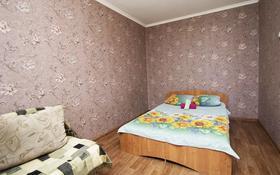 1-комнатная квартира, 33 м², 3/5 этаж посуточно, Жумабаева 101 — Интернациональная за 7 000 〒 в Петропавловске