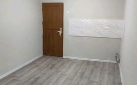 1-комнатная квартира, 17 м², 1/4 этаж, Саина 8 за 7.5 млн 〒 в Алматы, Ауэзовский р-н