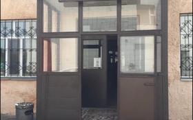 Помещение площадью 220 м², Ленина 69 за 5 млн 〒 в Караганде, Казыбек би р-н