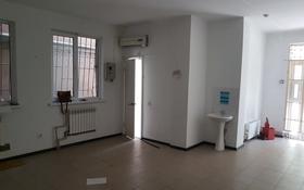 Помещение площадью 45 м², мкр Кокжиек 45 за 200 000 〒 в Алматы, Жетысуский р-н