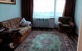3-комнатная квартира, 75 м², 1/5 этаж, улица 8 Марта 113б за 18.5 млн 〒 в Кокшетау