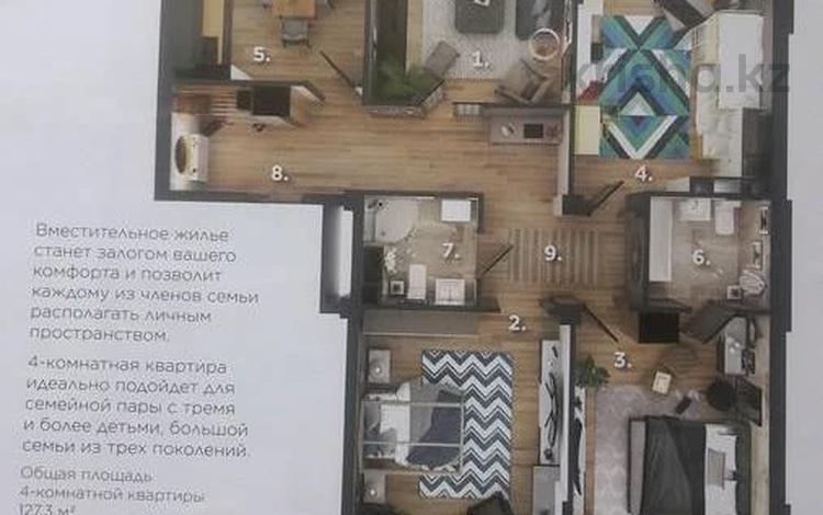 4-комнатная квартира, 135 м², 9/12 этаж, Розыбакиева 181А — Байкадамова за 96 млн 〒 в Алматы, Бостандыкский р-н