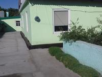 4-комнатный дом, 79 м², 10 сот.