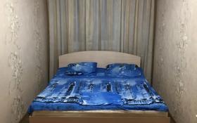 1-комнатная квартира, 35 м², 2/5 этаж по часам, 40 квартал 5 — Шугаева за 1 000 〒 в Семее
