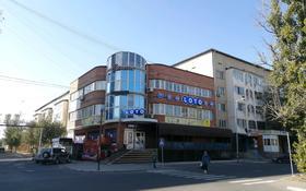 Офис площадью 21 м², Достық 9 9 — Абая за 3 500 〒 в Капчагае
