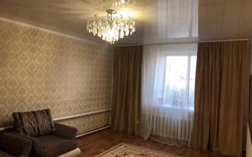 4-комнатный дом, 140 м², 8 сот., Автомобильная 5 за 8 млн 〒 в Федоровка