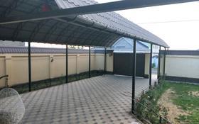 6-комнатный дом, 350 м², 8 сот., Мкр нуртас 9 — Кулагер за 80 млн 〒 в Шымкенте, Каратауский р-н