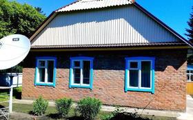 4-комнатный дом, 120 м², 25 сот., Элеваторная 51 а за 5.5 млн 〒 в Предгорное