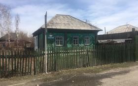 4-комнатный дом, 75 м², 7 сот., Центральная за 5 млн 〒 в Усть-Каменогорске