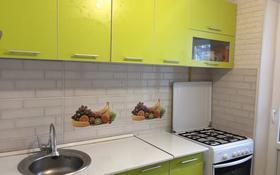 2-комнатная квартира, 47.5 м², 1/5 этаж, 10 микрорайон 32 а за 11 млн 〒 в Таразе
