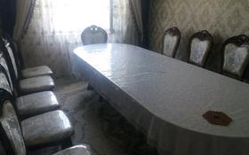 5-комнатный дом помесячно, 100 м², 4 сот., Новостройка 59 — Кульджинский тракт за 150 000 〒 в