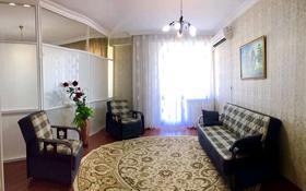 3-комнатная квартира, 110 м² посуточно, Достык 13 за 25 000 〒 в Нур-Султане (Астана), Есиль р-н